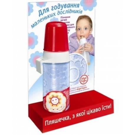 Пляшечка дитяча Няма 250 мл з соскою