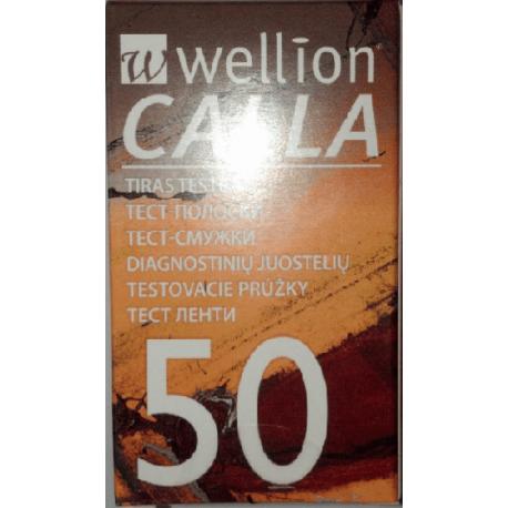 Полоски Галла Веллион