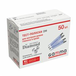 Тест-полоски для глюкометра Gamma DIAMOND 50 шт